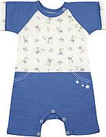 Песочник Верес Little Bear blue кулир 68 синий