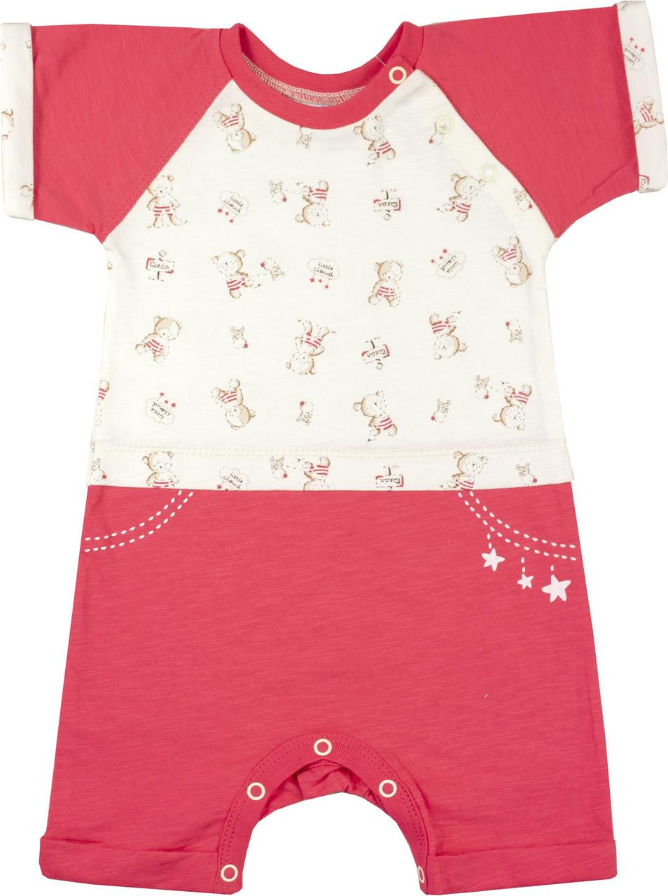 Песочник Верес Little Bear pink кулир 68 розовый