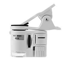 Мікроскоп 9595W для смартфона, збільшення в 60 разів