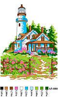 """Набор для вышивки нитками """"Дом на природе"""". А5-080"""