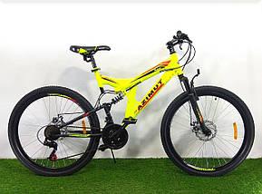 Горный двухподвесный велосипед Azimut Power 26 D+, фото 3