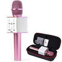Портативный караоке-микрофон Q9 Фиолетовый