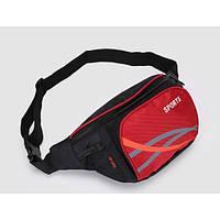 Сумка на пояс для спорта и отдыха. Красный, Поясные сумки, Сумка на пояс для спорту і відпочинку. червоний