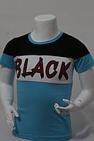 """Футболка подростковаядля мальчика """"Black""""от 10до 13лет цвет голубой с черным"""