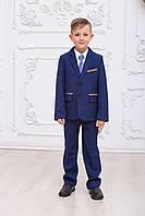 Школьный костюм для мальчика. Рост 134. Синий с заплатками
