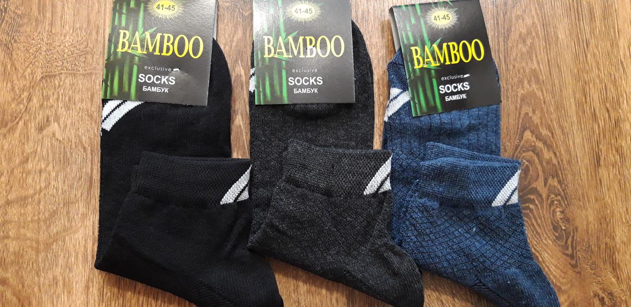 """Чоловічі стрейчеві шкарпетки,сітка""""BAMBOO""""Адик 41-45"""