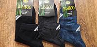 """Чоловічі стрейчеві шкарпетки,сітка""""BAMBOO""""Адик 41-45, фото 1"""