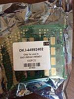 Чип для OKI B401/MB441/MB451