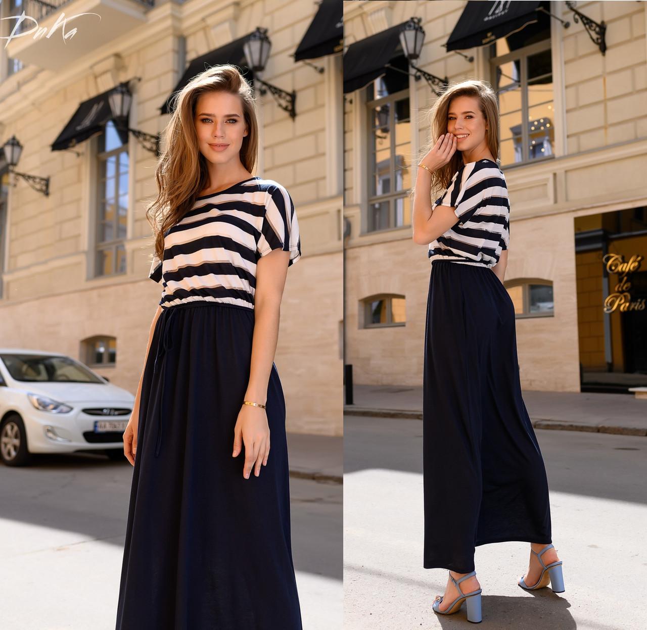 Платье BD-4864