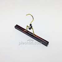 Деревянные вешалки плечики тремпеля для брюк и юбок Fashion цвет вишни (клипса), длина 250 мм