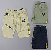 Котоновые шорты для мальчиков Seagull оптом, 134-164 pp. Артикул: CSQ56889