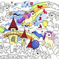 Плакат-раскраска Единорожки, Раскраски для детей, Плакат-розмальовка Единорожки