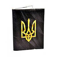 Обложка для водительских прав Герб Украины, Обложки для автодокументов, Обкладинка для водійських прав Герб України