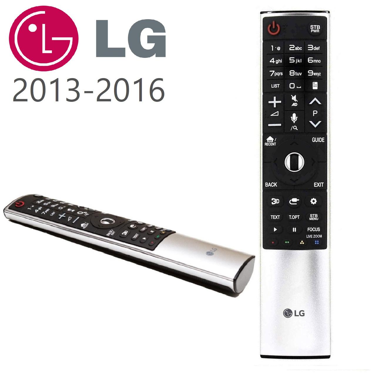 Оригинальный пульт ДУ LG Magic Remote AN-MR700 (akb74935301) к телевизорам LG 2013-2016 годов
