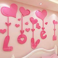 Акриловая 3D наклейка With Love, Интерьерные наклейки, Акрилова 3D наклейка With Love