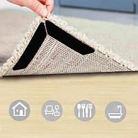 Липучки-фиксаторы для ковров прямые 8 шт/наб., Всякая всячина, Липучки-фіксатори для килимів прямі 8 шт / наб.