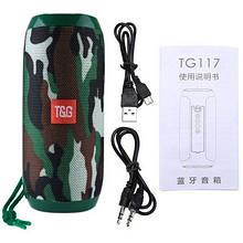 Колонка JBL TG 117 Портативна Бездротова Bluetooth Вологозахищена камуфляжна