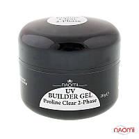 Гель Naomi UV Builder Gel Proline Clear 2-Phase, 28гр