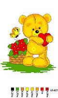 """Набор для вышивки нитками """"Мишка с сердечком и цветами"""". А5-027"""