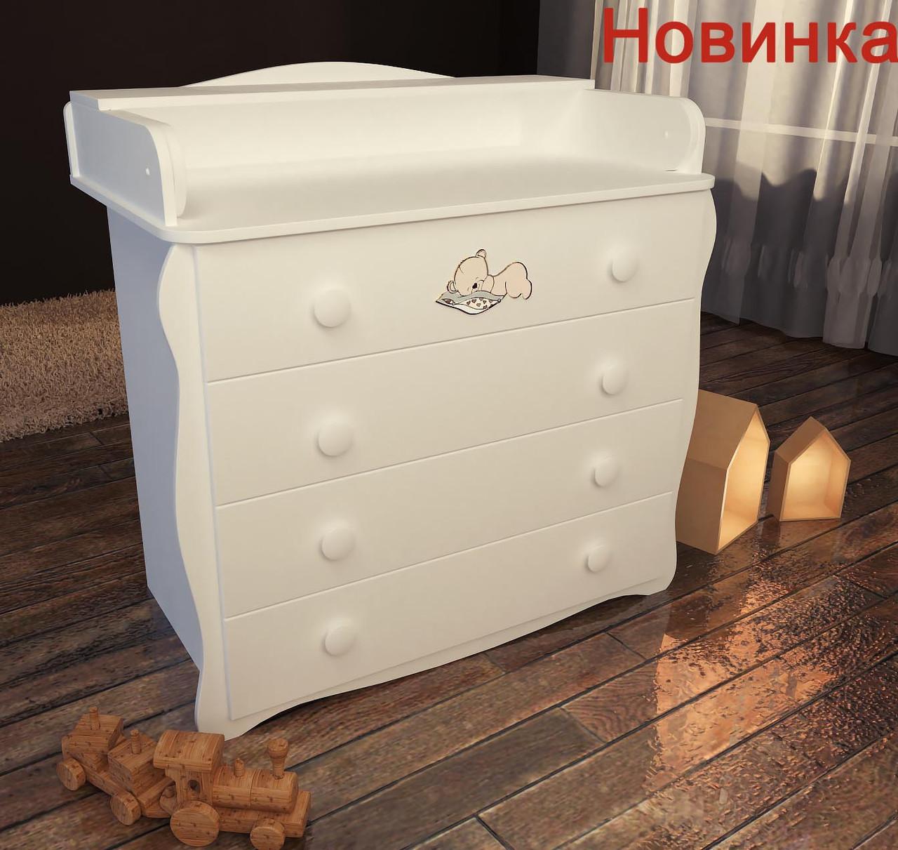 Комод пеленальный Magic Baby Dream белый c 3D декором