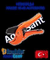 Ножиці Kalde 16-42 Automatic для PPR і металопластикових труб