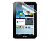 Защитная пленка для Samsung Galaxy Tab 2 7.0 (P3100)