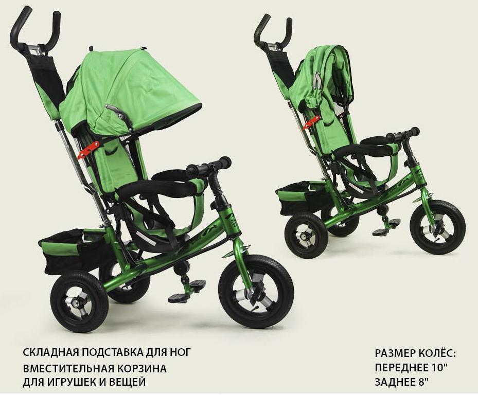Детский трехколесный велосипед зеленый 1407