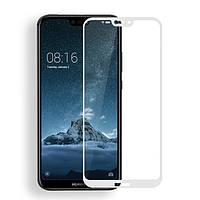 Защитное стекло Artis 2.5D CP+ на весь экран (цветное) для Huawei P20 Lite
