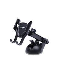 Автомобільний тримач для телефону на пеньоль / вітрове скло GUB С12