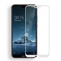 Защитное стекло Artis 2.5D CP+ на весь экран (цветное) для Huawei P20