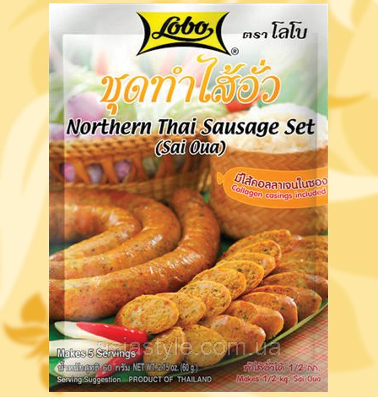 Спеції та їстівна оболонка для тайських сосисок, Lobo, 60г, Таїланд, Дж