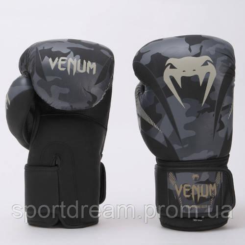 Перчатки боксерские кожаные на липучке Venum DCS014 replica