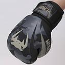 Перчатки боксерские кожаные на липучке Venum DCS014 replica, фото 4