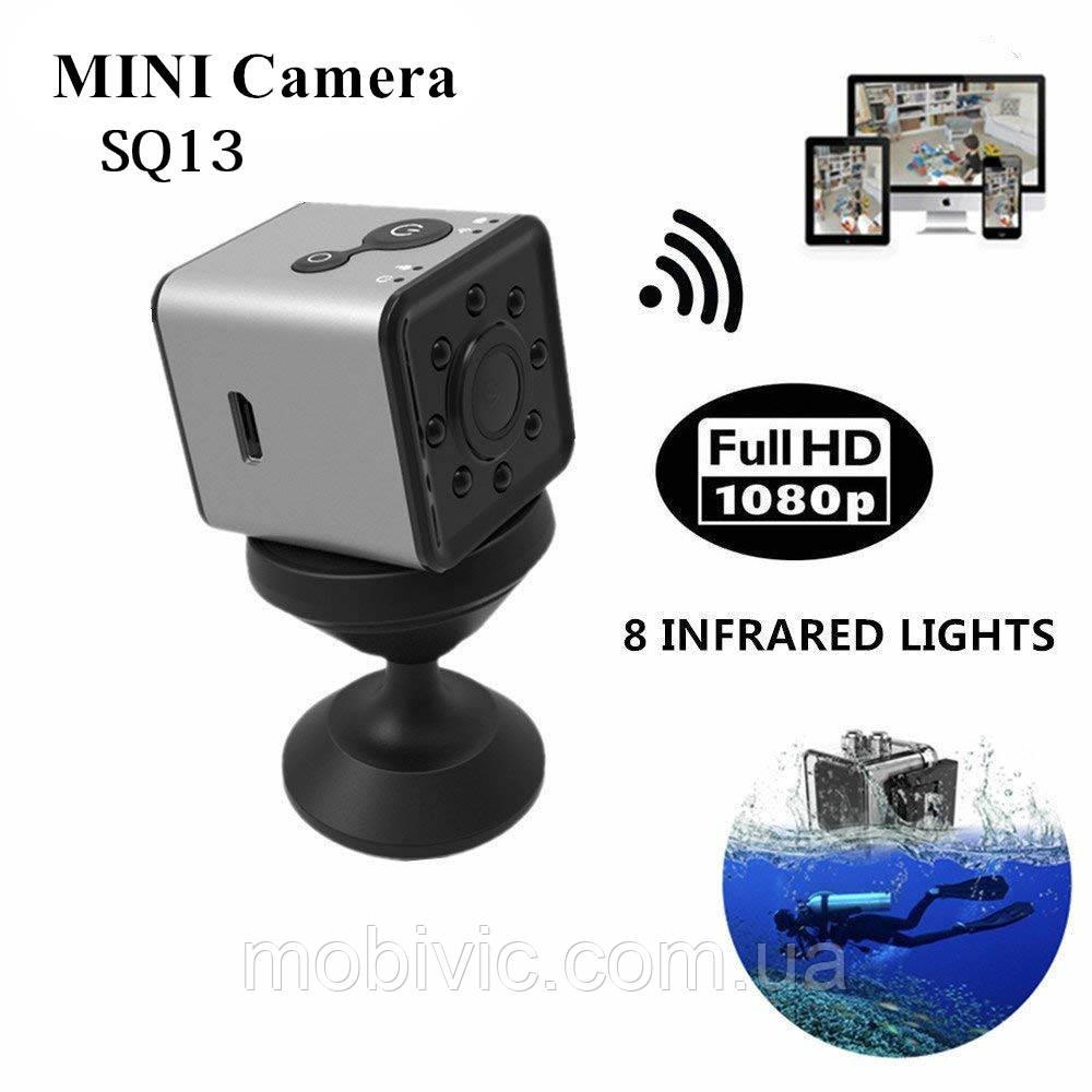 Мини-камера SQ13 (WiFi) + Аквабокс