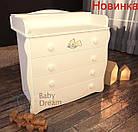 Комод пеленальный Magic Baby Dream белый c 3D декором, фото 2