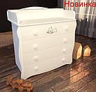 Комод пеленальный Magic Baby Dream белый c 3D декором, фото 5