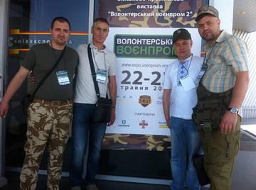 """""""ТРЕНД"""" на выставке """"Волонтерский военпром-2""""..."""