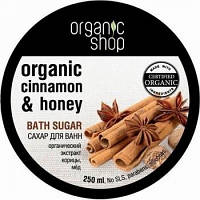 Organic Shop Сахар для ванн Цейлонская корица 250 мл