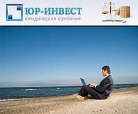 Риски виртуального юридического адреса