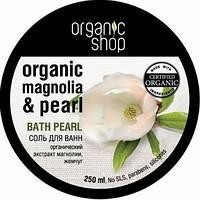 Organic Shop Соль для ванн Виргинская Магнолия 250 мл