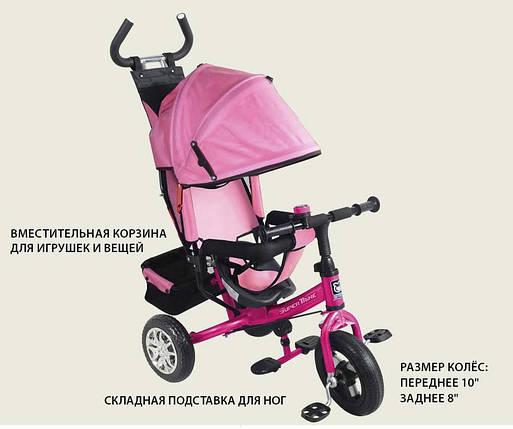 Детский трехколесный велосипед розовый 1409, фото 2