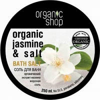 Organic Shop Соль для ванн Кашмирский Жасмин 250 мл