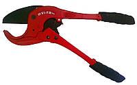 Ножницы VI-RA (40-75)