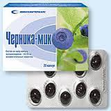 Препарат Черника белорусская (Мегазір) Антоцианидины,антиоксиданты для улучшения зрения