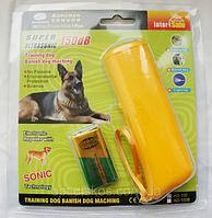Мощный ультразвуковой отпугиватель собак Super Ultrasonic AD-100 с кроной