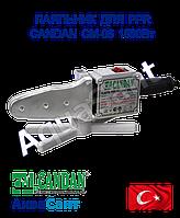 Паяльник для PPR трубы Candan CM-06 1500 (Турция)