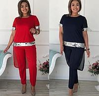 Костюм женский с контрастными вставками, с 48 по 98 размер, фото 1