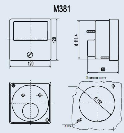 М381 амперметр вольтметр М381
