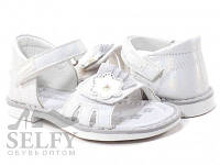 Босоножки белые Клиби для девочки 614,25-28 размер