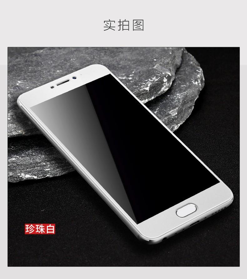 Защитное цветное стекло Mocolo (CP+) на весь экран для Meizu U30